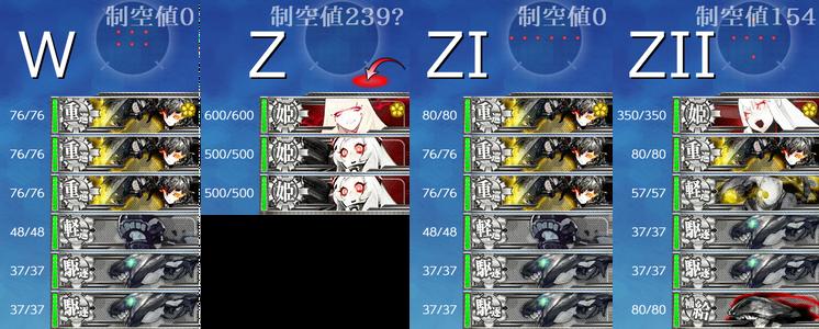 2021s E2-3r enemy