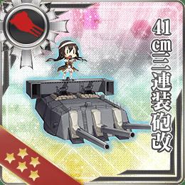 41cm三連装砲改