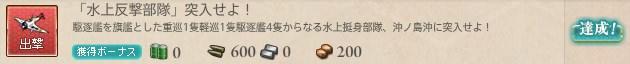 SnapCrab_NoName_2015-10-31_20-7-58_No-00