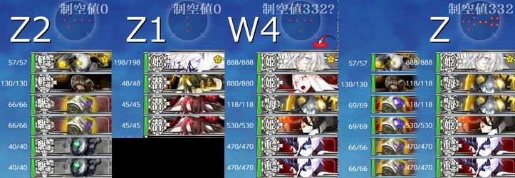 2020rs e7-3r enemy