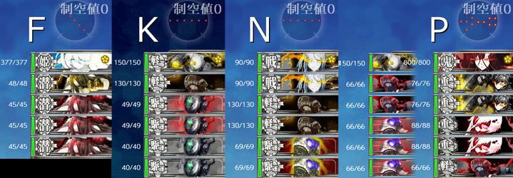 2019f e6-1 enemy