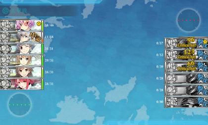 雷撃戦END