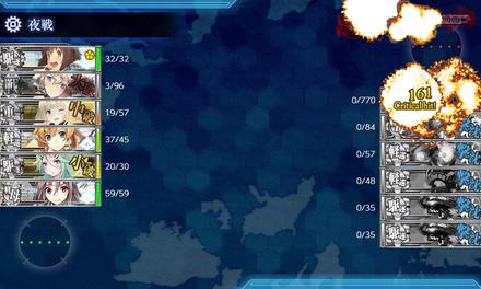 vs戦艦仏棲姫 161damage