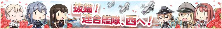 2018初秋イベント バナー2