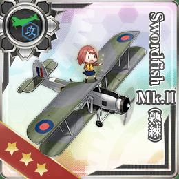 Swordfish Mk.II(熟練)