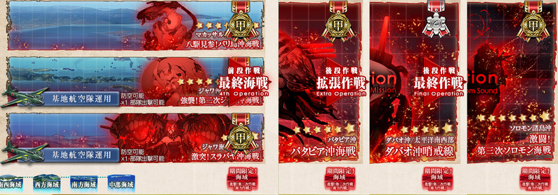 2019秋イベント甲種勲章