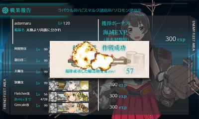 [#E4-2]最後