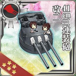 41cm三連装砲改二