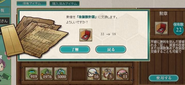 SnapCrab_NoName_2015-3-28_1-35-48_No-00