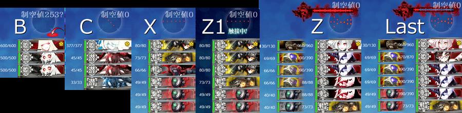 2021s e5-3 enemy