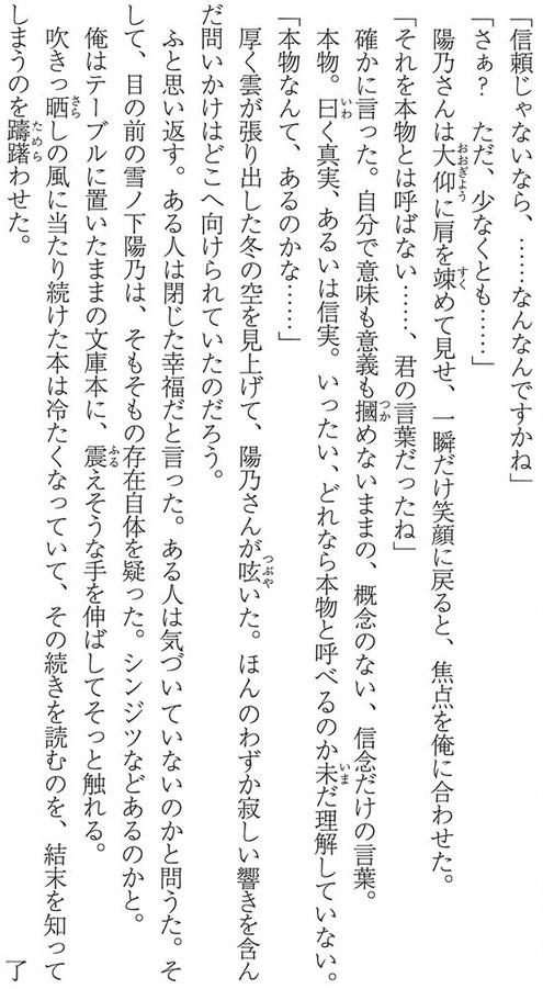 SnapCrab_NoName_2015-6-22_4-9-55_No-00