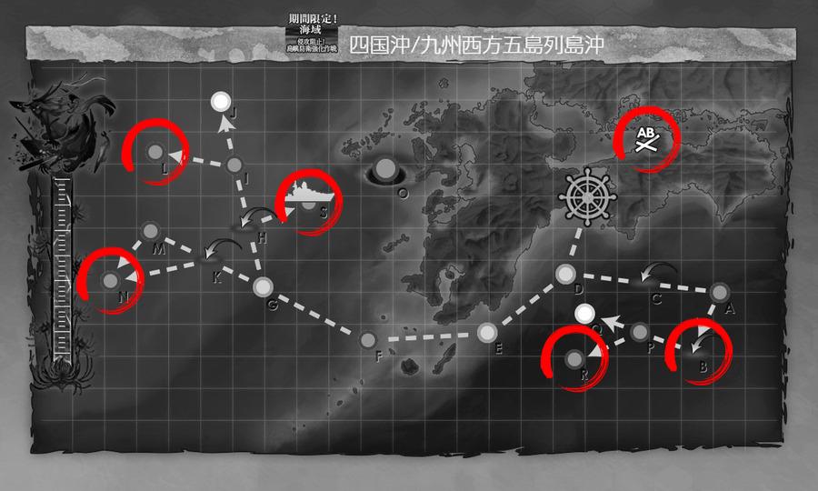 [#E3]海域拡張