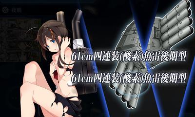 中破「時雨」魚雷CI