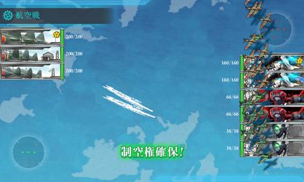 E5 空襲 制空権確保