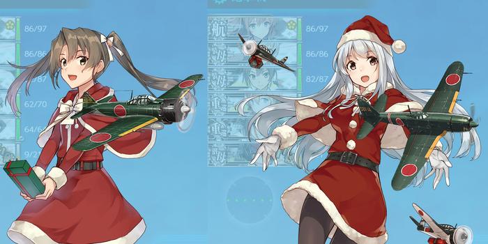 五航戦サンタのプレゼント
