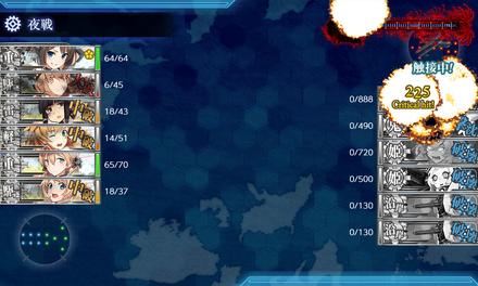 vsアンツィオ沖棲姫-壊 225damage