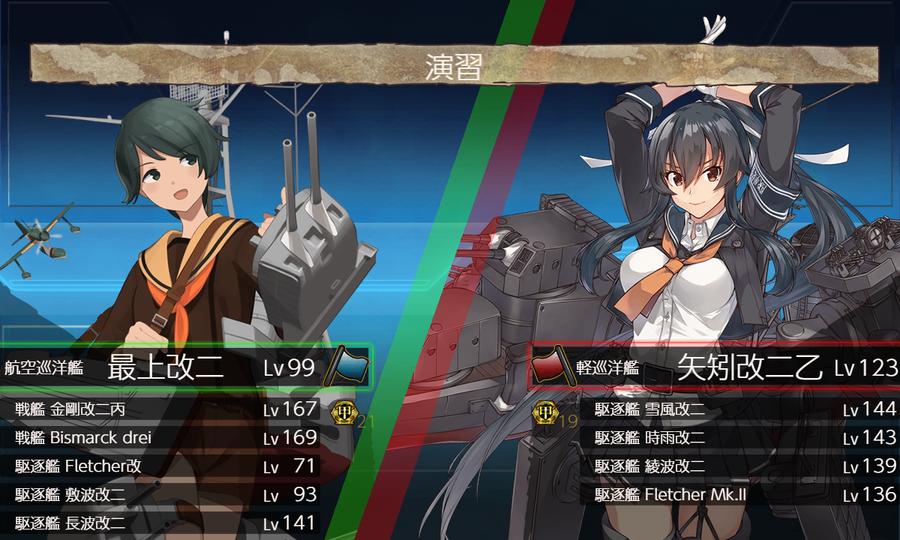 改装航空巡洋艦「最上」、進発せよ!
