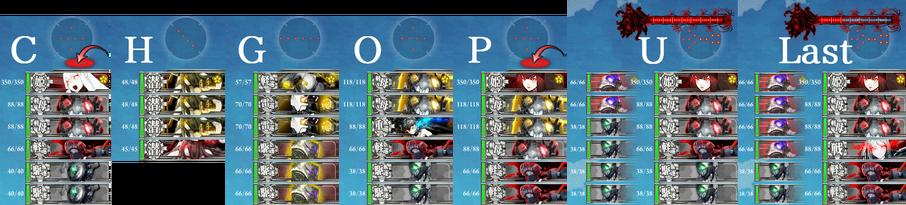 E6 enemy1