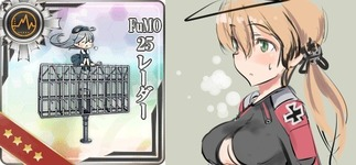 Prinz FuMoレーダー