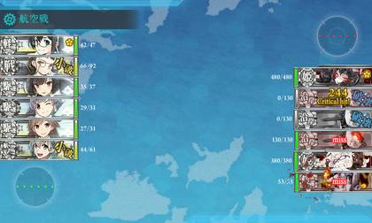 6-4基地航空隊2(戦果拡張任務!「Z作戦」前段作戦