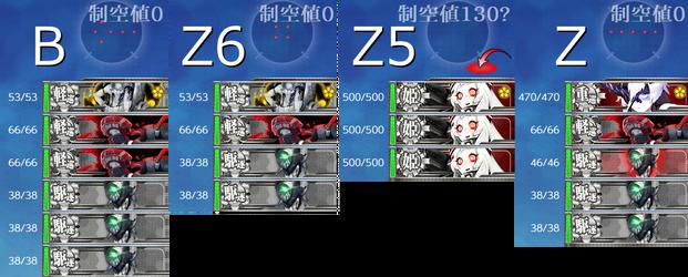 2020rs e5-2 enemy