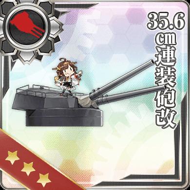 35.6cm連装砲改