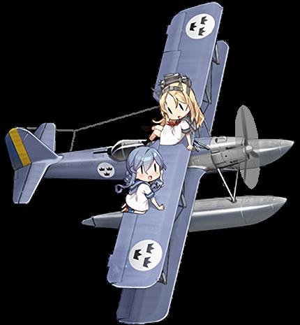 Fairey Seafox改combi