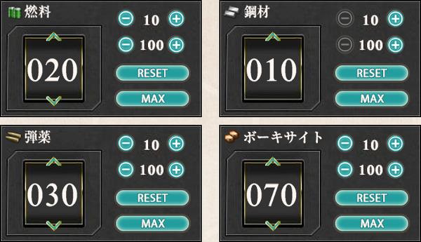 瑞雲/零式艦戦32型/紫電改二レシピ