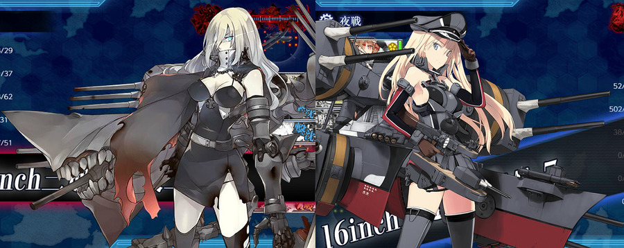 Bismarck 欧州水姫