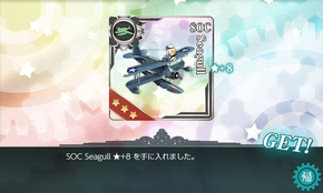 SOC Seagull★8
