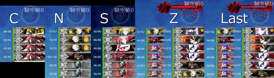 2020rs e6-2 enemy
