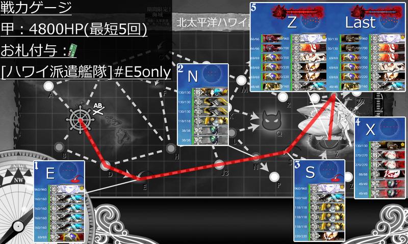 2019spring e5-2 map