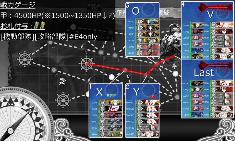 2019spring e4-2 map