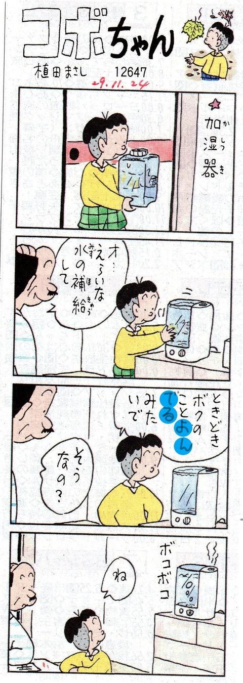 32解答_LI