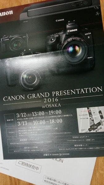 canon 2016