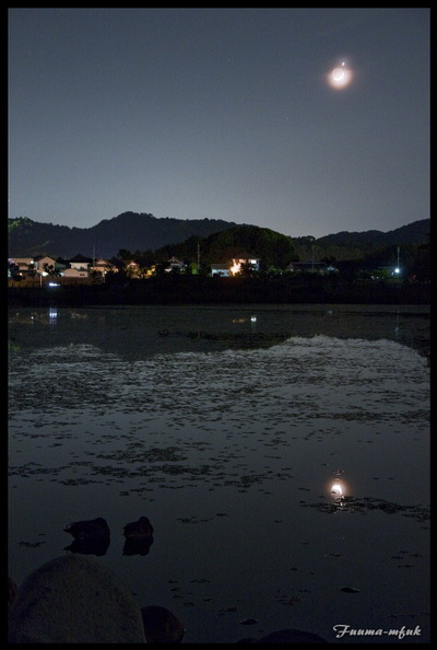 02fuuma-moon