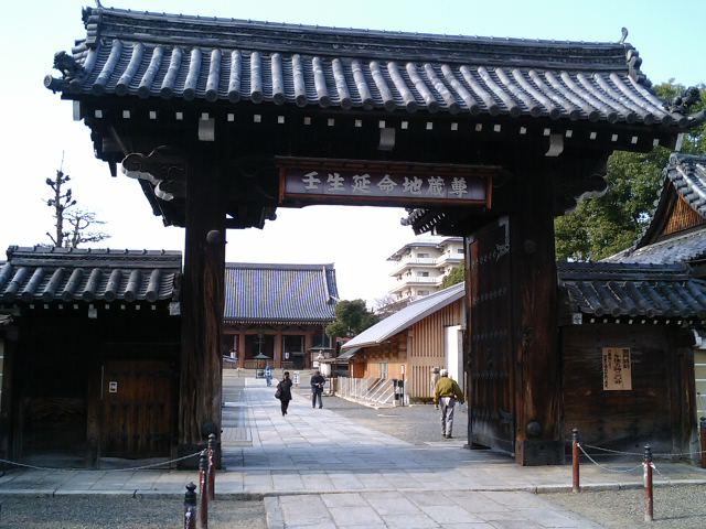 壬生寺正面