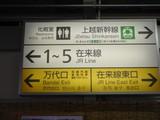 8b0118b7.JPG