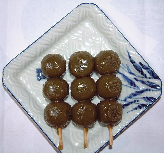 京都名物茶だんご