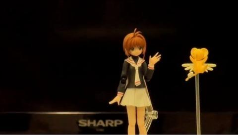 Anime-Japan-2015-600214