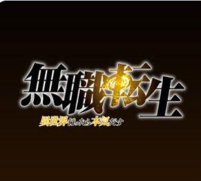 img_200630-sakyu_01[373]