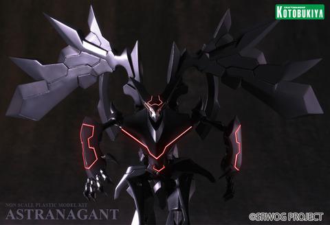 astranagant_01[1]
