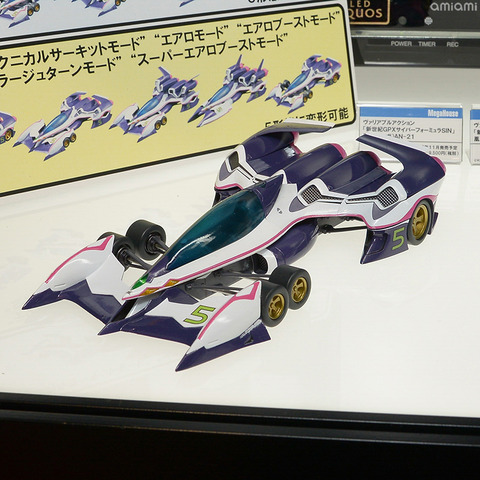 wf2016s-report-05-megahause-59[1]