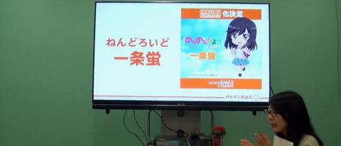 Anime-Japan-2015-70132