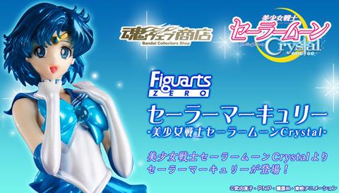 bnr_FZ_SailorMercuryC_B01_fix[1]