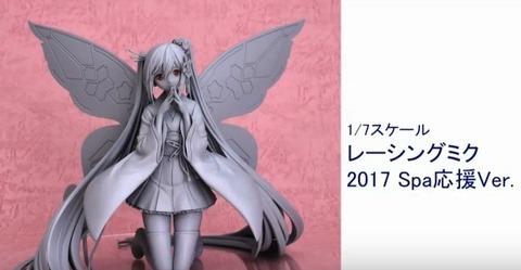 yuikotegawa1(2381)