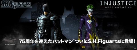 bnr_Batman-IJv_20141127
