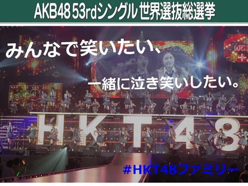 HKT48-06