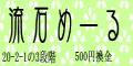 0f6d17ec.jpg