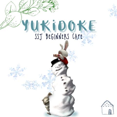 yukidoke_banner02